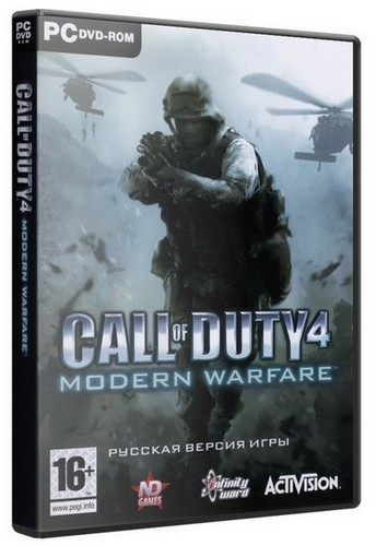 Call of Duty 4: Modern Warfare  Repack от Canek77