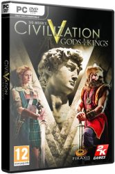 Sid Meier's Civilization V: The Complete Edition  Лицензия