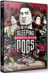 Sleeping Dogs: Definitive Edition | RePack