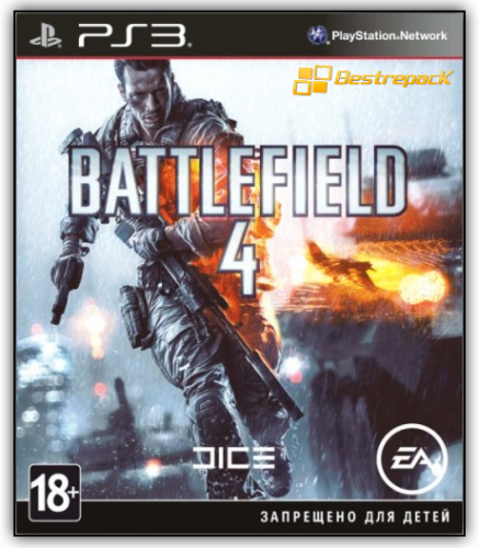 Battlefield 4 | RePack by R.G. Inferno