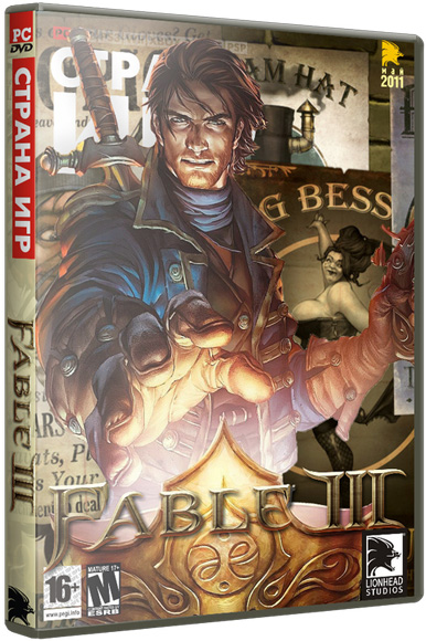 Fable 3 [Update 2] (2011) PC | RePack от R.G. Catalyst
