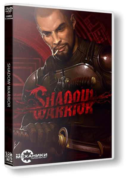 Shadow Warrior [v 1.1.3] PC | RePack от R.G. Механики