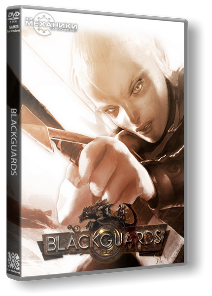 Blackguards: Deluxe Edition (2014) PC | RePack от R.G. Механики