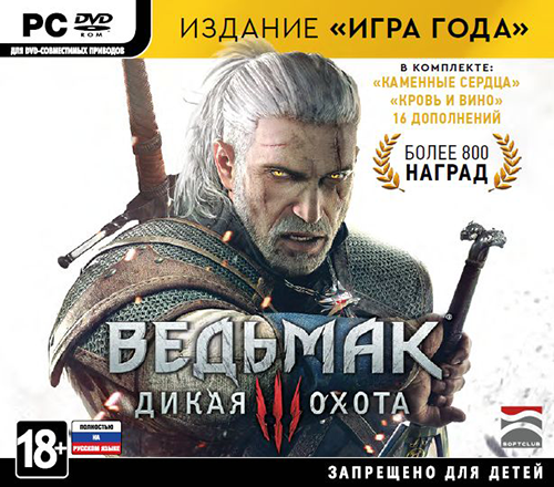 The Witcher 3: Wild Hunt - Game of the Year Edition [v 1.31 + 18 DLC] (2015) PC | Лицензия
