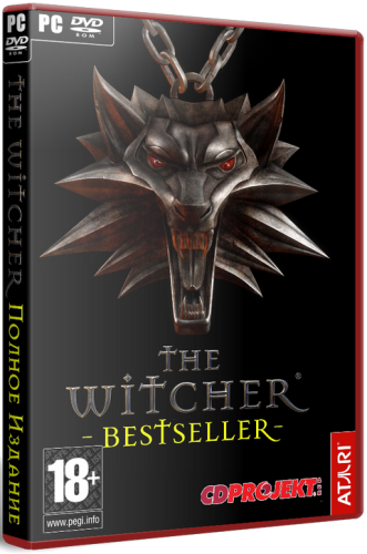 Ведьмак / Witcher: Gold Edition (2007) PC