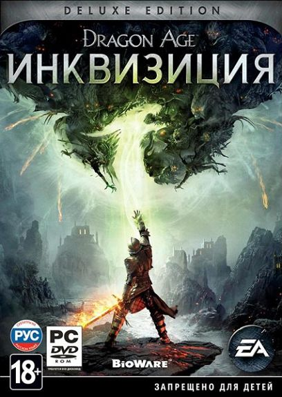 Dragon Age: Inquisition - Digital Deluxe Edition (v 1.11) (2014)  Лицензия CPY