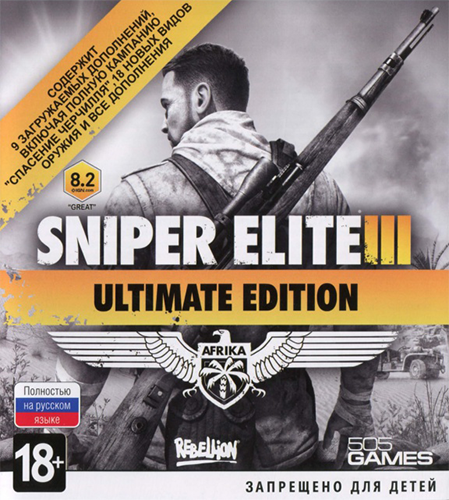 Sniper Elite 3: Ultimate Edition (2014) PC Лицензия