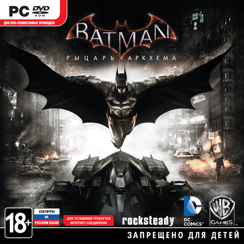 Batman: Arkham Knight - Premium Edition [v 1.6.2.0 + DLC] (2015) PC RePack от xatab