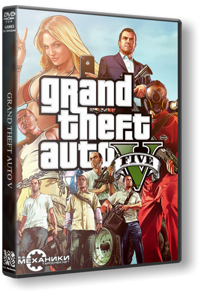 GTA 5 / Grand Theft Auto V [v 1.0.1180.1] RePack от FitGirl