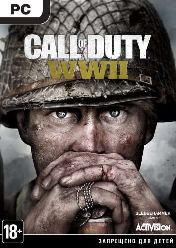 Call of Duty: WWII - Digital Deluxe Edition (2017)  Лицензия