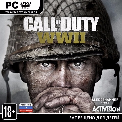 Call of Duty WWII - Digital Deluxe Edition + Multiplayer