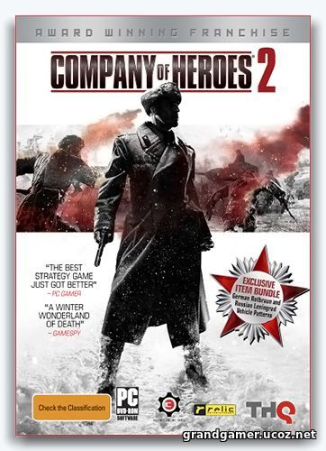 Company of Heroes 2: Master Collection [v 4.0.0.21863 + DLC's]