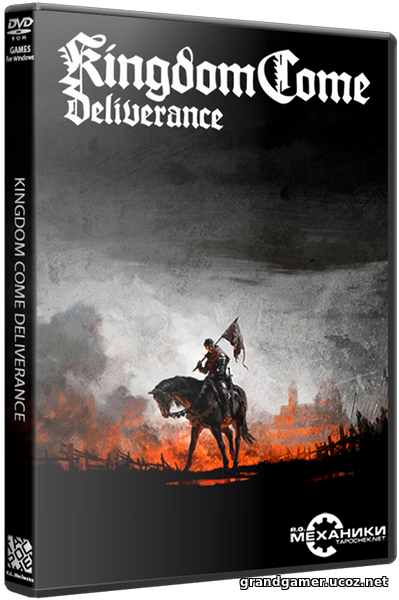 Kingdom Come: Deliverance (RePack от R.G. Механики)