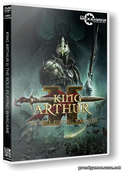 Король Артур 2 / King Arthur 2: The Role-playing Wargame [v 1.1.08] (2012/PC/Русский), RePack от R.G. Механики