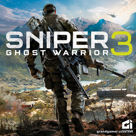 Sniper Ghost Warrior 3 (2017) [v 1.8.HF3 + DLCs] ( RePack от xatab)