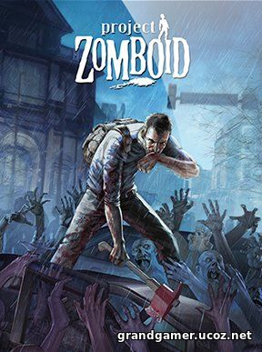 Project Zomboid [v 39.66.3] (2013)  RePack от qoob