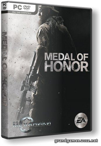 Medal of Honor (2010/PC/Русский), Rip от R.G. Механики