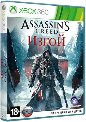 Assassin's Creed: Rogue (2014/XBOX360/Русский) | LT+ 3.0