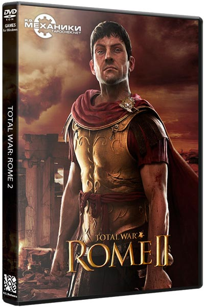 Total War: Rome II - Emperor Edition PC| Repack от R.G. Механики