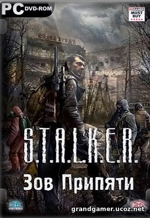 S.T.A.L.K.E.R.: Call of Pripyat (2009/PC/ RePack by Other's)
