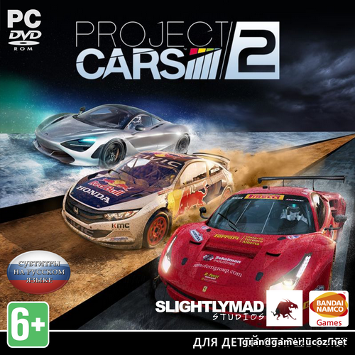 Project CARS 2: Deluxe Edition [v 7.0.0.0.1095 + DLC's] (2017)