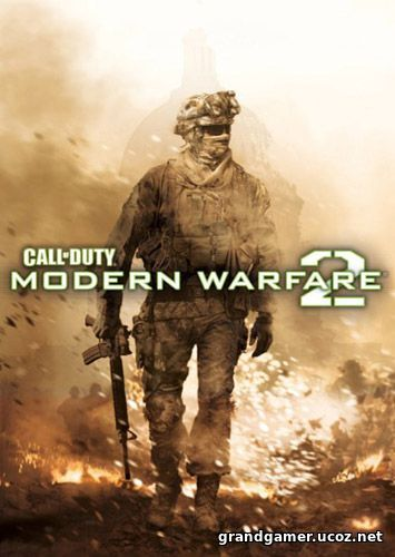 Call of Duty: Modern Warfare 2 Collector's Edition
