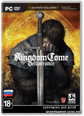 Kingdom Come: Deliverance - Royal Edition [v 1.9.2-404S + DLCs]