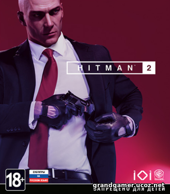 Hitman 2: Gold Edition [v 2.72.0 Hotfix + DLCs] (2018)