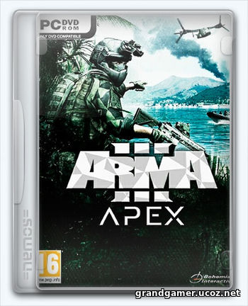 Arma 3 - Ultimate Edition [v 1.94.145977 + DLCs]