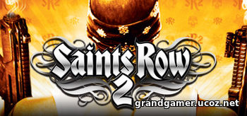 Saints Row 2 (2009) PC