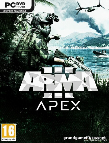 Arma 3: Apex Edition [v 1.86.145229 + DLCs]
