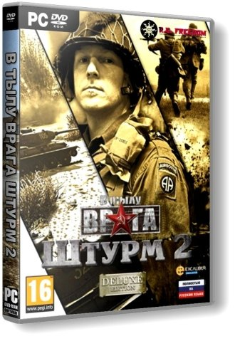 В тылу врага: Штурм 2 / Men of War: Assault Squad 2 [v 3.126.0 + 2 DLC] (2014) PC | RePack by R.G. Freedom