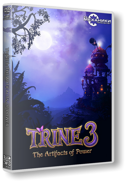 Trine 3: The Artifacts of Power [Update 1] (2015) PC | RePack от R.G. Механики