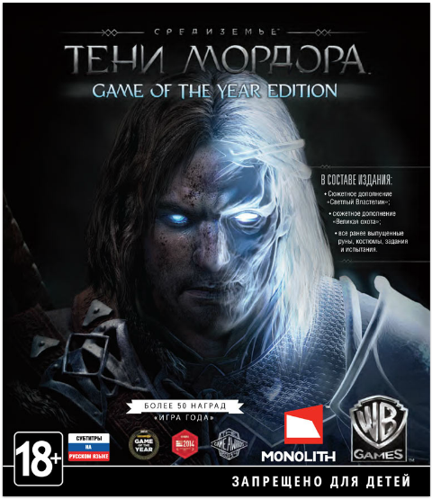 Middle-Earth: Shadow of Mordor - Game of the Year Edition [+DLC] [RPG, Rogue, Action, 3D, 3rd Person, 2014]