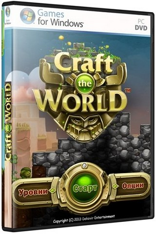 Craft The World [v 1.2.003] (2013) PC | RePack