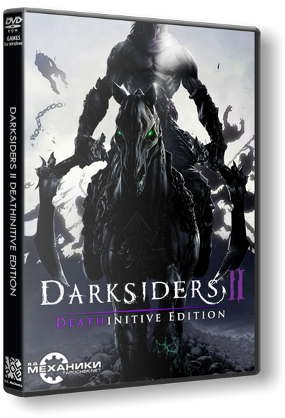 Darksiders 2: Deathinitive Edition [Update 2] (2015) PC | RePack от R.G. Механики