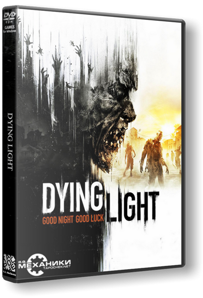 Dying Light: Ultimate Edition [v 1.6.2 + DLCs] (2015) PC | RePack от R.G. Механики