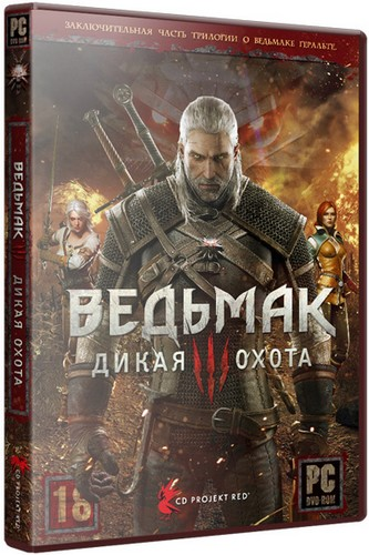 The Witcher 3: Wild Hunt [v 1.12 + 17 DLC] (2015) PC | SteamRip от Let'sРlay