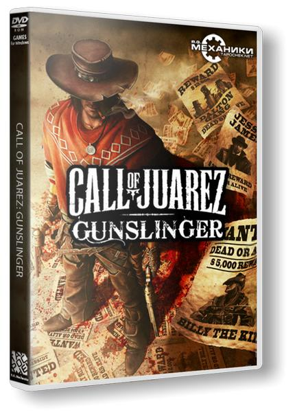 Call of Juarez: Gunslinger [v 1.0.5] (2013) PC | RePack от R.G. Механики