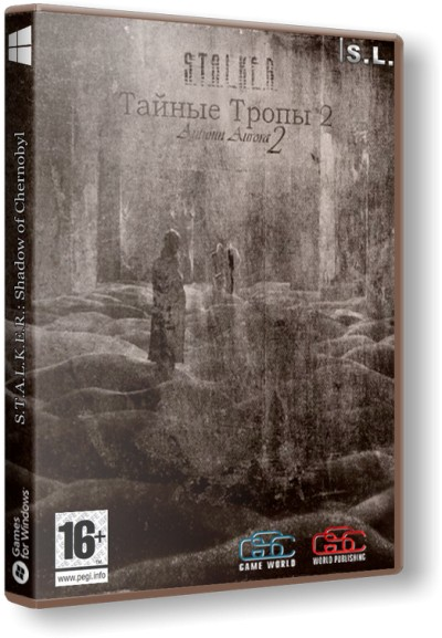 S.T.A.L.K.E.R.: Shadow of Chernobyl - Тайные Тропы 2 + Autumn Aurora 2 (1.0004) (2011) Repack by SeregA-Lus
