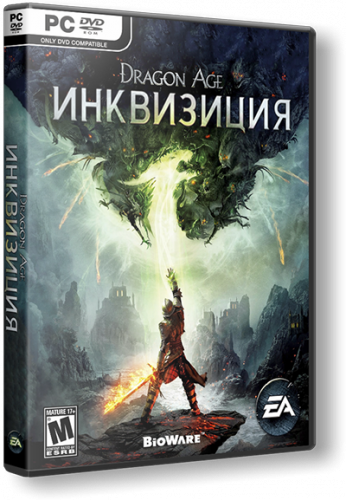 Dragon Age: Inquisition - Deluxe Edition лицензия
