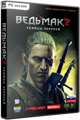 The Witcher 2: Assassins of Kings (3.4.4.1) (2011)  Repack т =nemos=