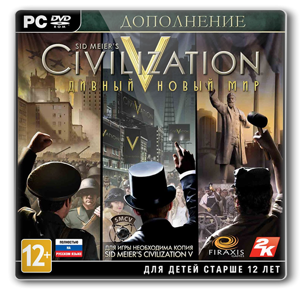 Sid Meier's Civilization V: Brave New World [Gold Edition] (v.1.0.3.18) Steam-Rip от R.G.Pirats Games