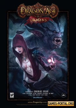 Dragon Age: Origins - Ultimate Edition [GOG] [2010|Rus|Eng]