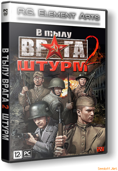 В тылу врага 2: Штурм / Men of War: Assault Squad. Game of the Year Edition  RePack от R.G. Element Arts