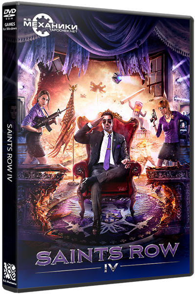 Saints Row 4 [Update 7] (2013) PC | Repack от R.G. Механики