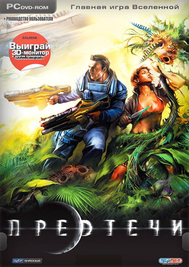 Предтечи / The Precursors [v1.01] (2009) PC | Repack от R.G. Repacker's